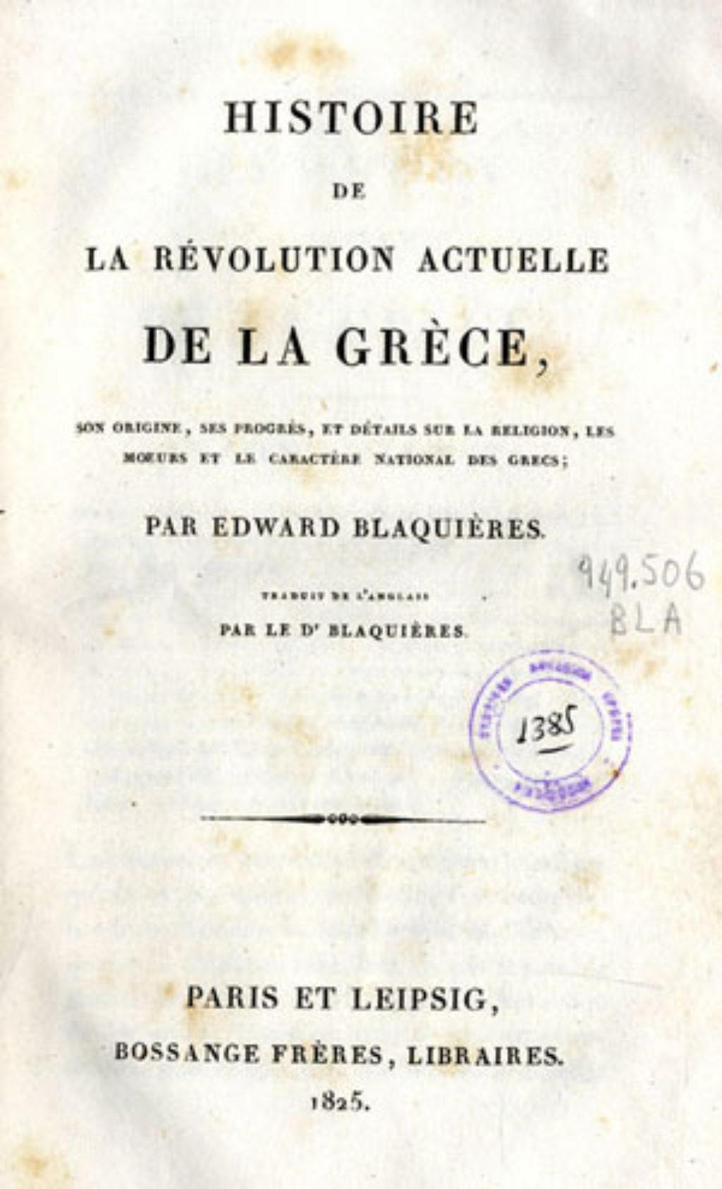 Edward Blaquiere, Ιστορία της εν εξελίξει ελληνικής επανάστασης, 1825