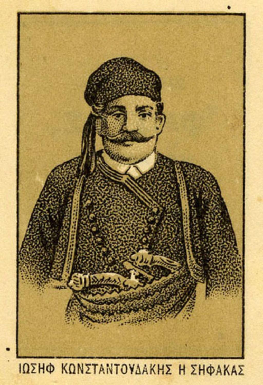 Ο Ιωσήφ Κωνσταντουδάκης ή Σήφακας συμμετείχε σε πολλές μάχες της πρώτης περιόδου