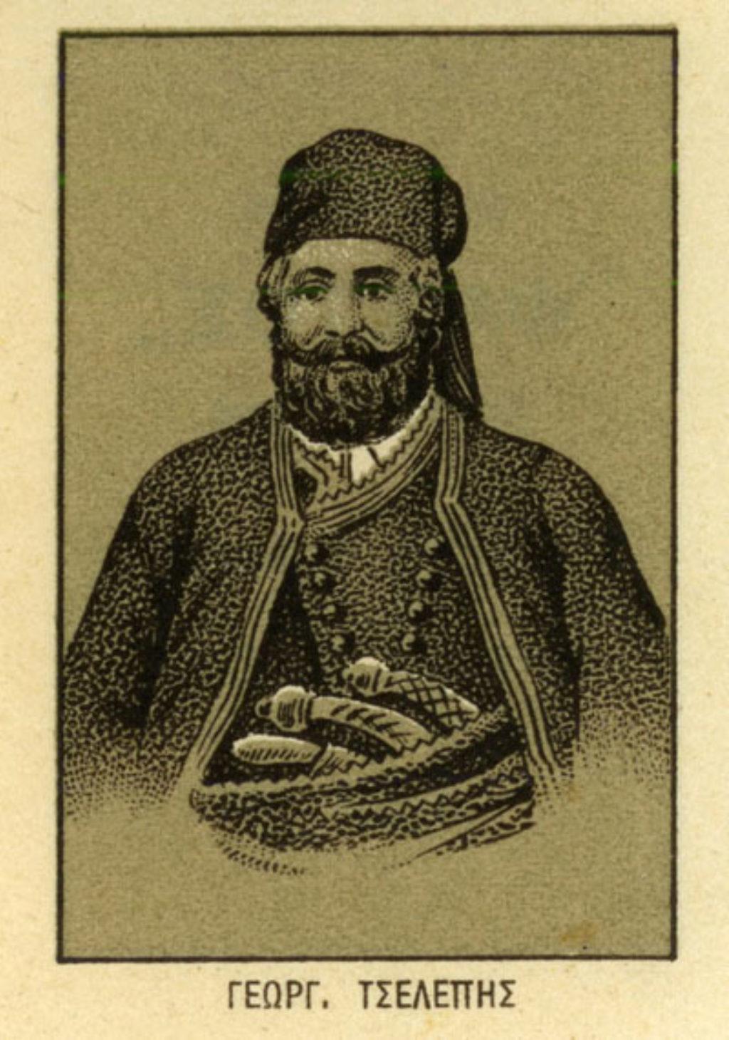 Ο Γεώργιος Δασκαλάκης ή Τσελεπής συμμετείχε στη μάχη του Λούλου