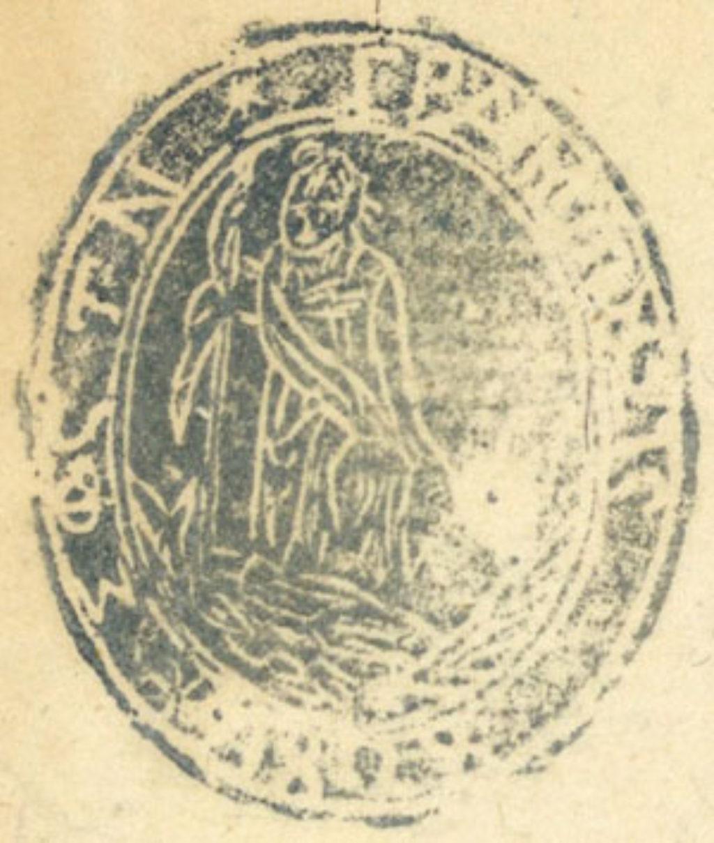 Η σφραγίδα της Επιτροπής Γραμβούσας, ©Αρχείο Ιστορικών Εγγραφών ΙΕΕΕ - Εθνικό Ιστορικό Μουσείο, Αθήνα