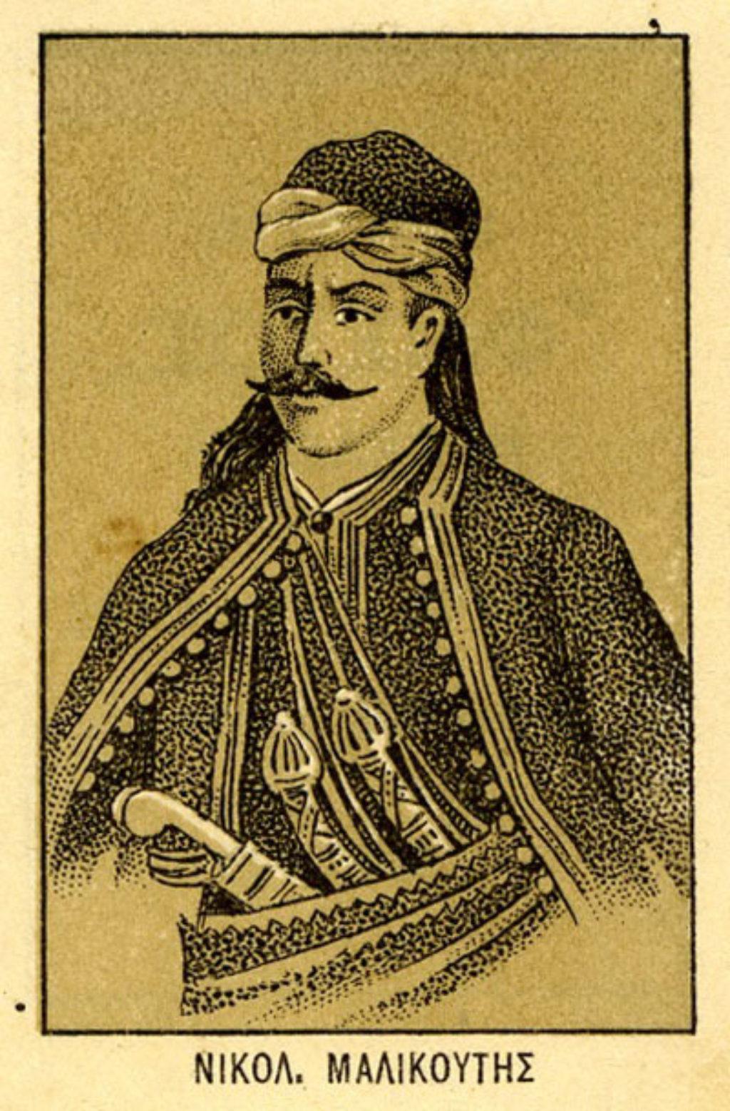 Ο οπλαρχηγός της Μεσαράς Νικόλαος Μαλικούτης εκτελέστηκε δημόσια στο Ηράκλειο τον Ιούνιο του 1830