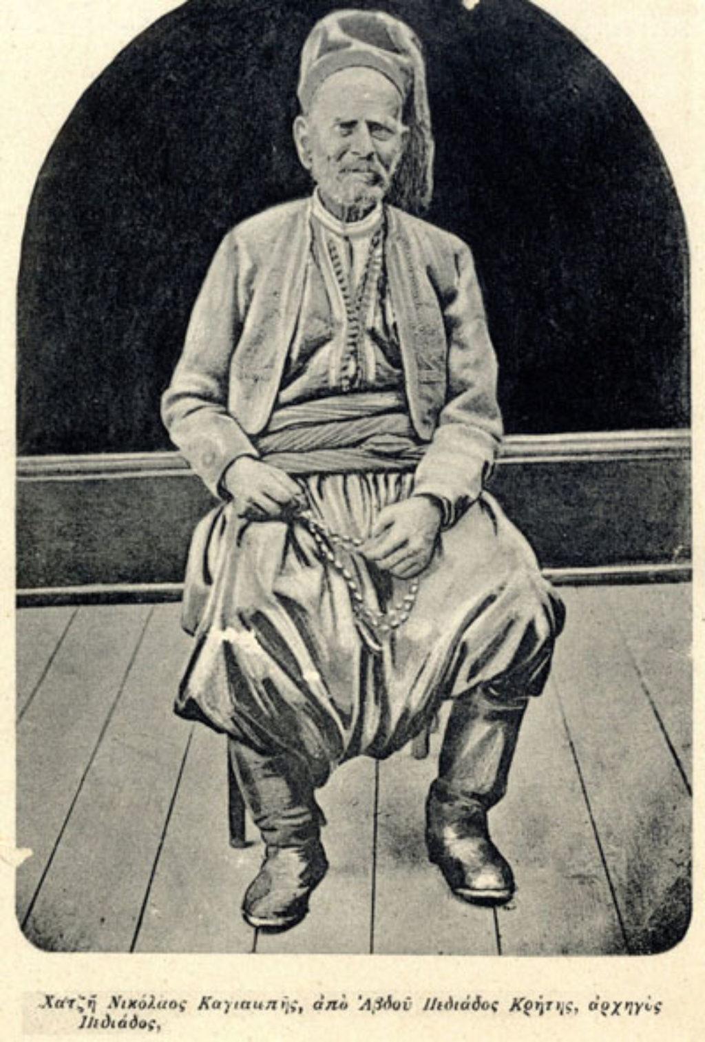 Ο Χατζή Νικόλαος Καγιαμπής πολέμησε μαζί με δεκάδες άλλους Κρητικούς στη μάχη του Αναλάτου, στο Φάληρο, τον Μάιο του 1827