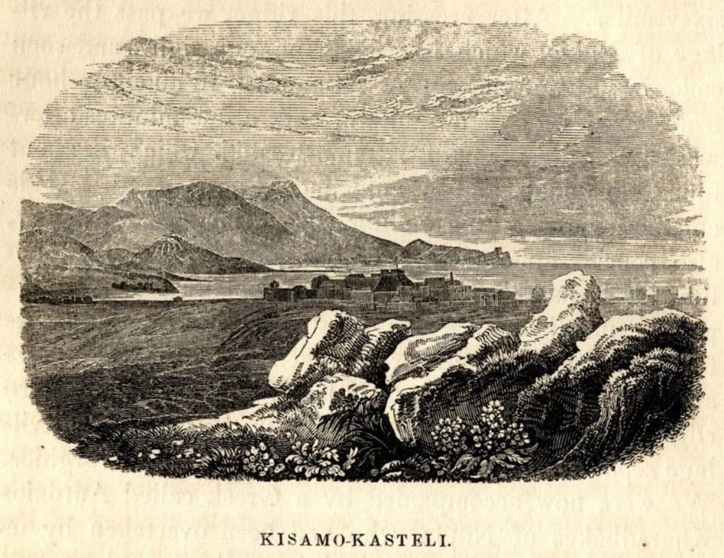 Καστέλλι Κισσάμου ( R. Pashley, 1834 )